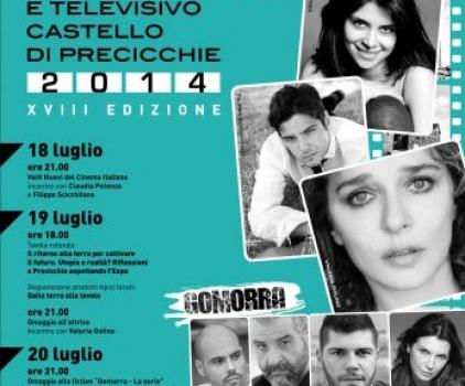 PREMIO 2014 - XVIII edizione