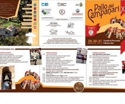 PALIO DEI CAMPANARI - 29-31 AGOSTO 2014